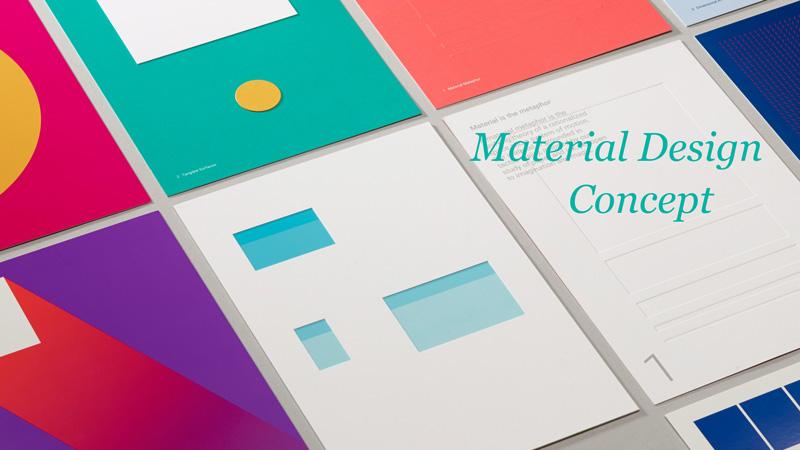 متریال دیزاین چیست و چرا از آن استفاده می کنیم؟
